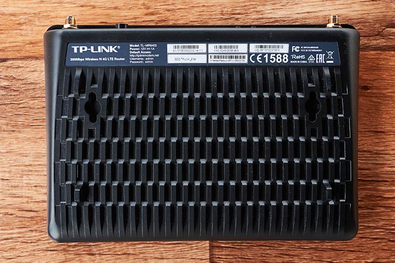 TP-Link MR6400 (5)