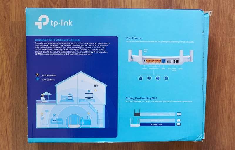 TP-Link Archer C5 Review  (3)
