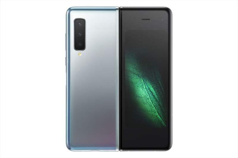 Samsung Galaxy Fold (5)